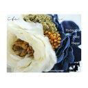 期間限定送料無料!デニムの紫陽花と繊細な花のコンビネーション。デニム紫陽花コサー