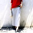 しっとり寄り添う落ち感。カットソー素材スカート・再再販。「G」##×メール便不可!
