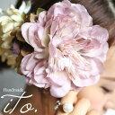 期間限定送料無料!可憐でいて、繊細。花びらが柔らかい雰囲気を醸しだすフラワーコサ