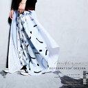 爽やかな印象のイロ使いに心トキメク。柄切替え変形スカート・再販。##×メール便不可!
