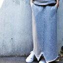 オシャレも着心地も譲れない、大人の装い。裏毛ロングスカート・再再販。「G」##×メール便不可!