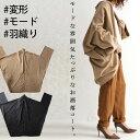 antiqua独自の定番コート。変形ドルマンコート・再再販。羽織り ジャケット ##×メール便不可!【202B】