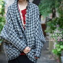 "BIG SALE holding! Morning of January 1 10:00 start! To ""the world increasing for fashion mind""…Tweed dolman jacket ##【 after20130610 】 which a sense is good, and colors coordinates in the fall and winter in this season"