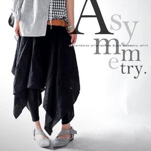 スカート バランス アシメバランススカート