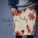 刺繍が奏でる女性らしさ際立つスカート。『イロが映える、印象派。』10月15日10時〜再販!和テイストで、新鮮さを足し算。カラー刺繍スカート##u4