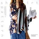 みんな夢中の名コンビ。『ストライプとフラワーが繰り広げる物語。』9月3日19時〜再販!retoroチックな香りを乗せて。花柄×ストライプ切り替えシャツ##j5