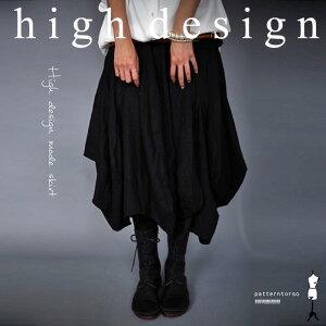 モードバルーンスカート デザイン