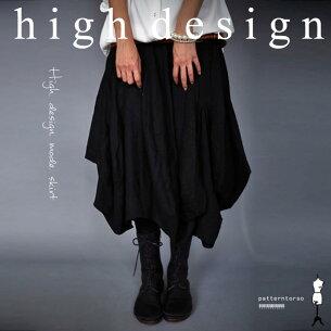 モードバルーンスカート デザイン バルーン スカート