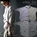 シャツの枠を超えた!?ストライプもチェックも大好きだから。『yurui空気感漂う、ドルマンシャツ。』9月22日10時〜再再再販!■23番色のみ。定番を超えて進化...