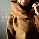 多彩に進化したコート、着るだけで品格が増す。『フードのバランスがさりげなくお洒落。』11月5日20時〜発売!いつものシンプルに羽織るだけ。フードコート##v5