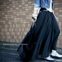 大人ガーリーを着こなす法則。スカートのトレンドは新時代へ。・...