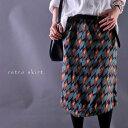 華やかで、心地よくて。『retoro柄に身を包むしあわせ。』1月4日20時〜発売!スカートのお洒落マニュアル。柄デザインスカートc5