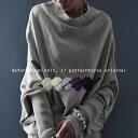 大人気の変形ドルマンknitがバージョンアップ。『お洒落を叶えてくれる、cottonニットにnew design!』■商品発送は1月10日〜です。此処でしか出逢...