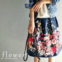 """期間限定送料無料!時には甘さをプラスしたくって。『花、フレア、""""美""""を奏でる。』3月12日20時〜発売!華やぎ最旬スタイル。花柄フレアスカート##g3"""