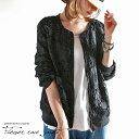 楽天antiqua自分目線でファッションを飾る。レースジャケット・12月9日20時〜再再販。『目先を追い求めないオトナの選択肢。』「G」