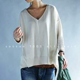 綿ニットで新しい以上の斬新を。デザインコットンニット★7月19日20時〜再再販!(一部)『これは違うって分かる、美を惹き出す形。』##o2【☆】