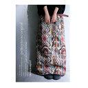 世界観に惹き込まれる、大人っぽくお洒落。ゴブラン織りロングスカート・12月13日20時?発売。##