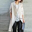 3,000円(税抜)以上で送料無料!燕尾風デザインがオシャレ度高い一着。ロングジャケッ