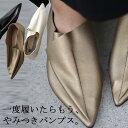 柔軟なフィット感と軽さで最高の履き心地。ドレープデザインシュ...