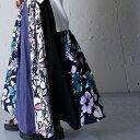 華やかに気分アガル花柄。花柄切り替えリブロングスカート・5月18日20時〜発売。##×
