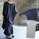 女っぽさに好都合。風合いに惚れる、コットンリネン羽織り・5月18日20時〜発売。##×