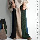 表情を生む編地で、小技効かせる。タック編みニットスカート・##×メール便不可!