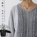 大人女子が取り入れたいフェミニンstyle。綿ニットカーディガン・9月14日20時〜再再販。##×メール便不可!