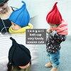 antiquatoy新作!『かわいいとユーモアと暖かさを大切に。』11月4日10時発売!ほんとに、可愛いらしくて思わずギュッてしたくなっちゃいます♪トンガリニット帽