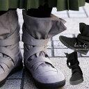 スニーカーブーツ・10月5日20時〜再再販。『足もとを見るだ...