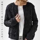 自分目線でファッションを飾る。レースジャケット・再再販。『目先を追い求めないオトナの選択肢。』「G」##×メール便不可!