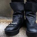 日本製。本革ならではの魅力。厚底本革デザインブーツ 送料無料・再再販。##×メール便不可!