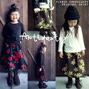 antiquatoy original『お洒落な女の子見つけたっ!』1月28日10時〜再販!■05番色・サイズ3・4以外。花刺繍で愛らしく。花刺繍スカート