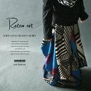 antiquatoy新作!『可愛らしい女の子らしさを惹き立てて。 』9月23日10時〜発売!可愛いを生み出してくれる。変形ロングスカート##