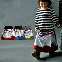 期間限定送料無料!antiquatoy新作!『繊細で大胆な大輪の花柄が女の子らしさを惹き立ててくれる。 』10月21日10時〜発売!女の子の永遠の憧れである花柄。Aラインロングスカート
