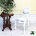 受注生産OK キャットチェア シングルチェア ネコ ベルベット パール 白家具 6106-18F220