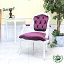 フレンチロココ アームチェア 白家具 パープルベルベット 6082-A-18F222B