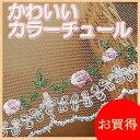 【お買得】 6.5cm幅 かわいいピンク刺繍のバラチュールレース(1m) 【RCP】