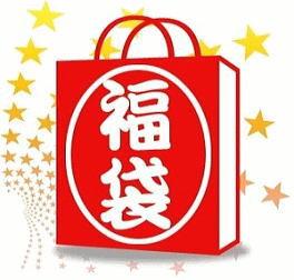 福袋 送料無料福袋 3000円の福袋 パーティ パーティー
