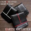 【カラーライン 二つ折り財布 メンズ】EARTH REPORTER アースリポーター COLOR LINE SHORT WALLET