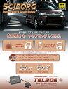 キラメック SUZUKI・NISSAN・MAZDA軽自動車専用 車速連動 オートドアロックシステムルークス ML21S