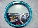 Glossy/グロッシー ステアリングカバー サイズS ライトブルー 軽自動車・コンパクトーカーに