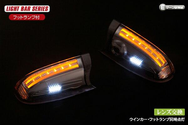 Revier/レヴィーア LEDウインカーミラーレンズ交換キット デリカD5 CV5W(サイドカメラ有用)スモークレンズ ポジションカラー選択