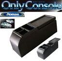 伊藤製作所(IT Roman)ジャストサイズ専用設計オンリーコンソールウィッシュ WISH 10系・20系 品番:OC-1 ブラック