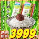 『茨城県産ミルキークイーン白米10K』【RCP】【米 10kg 送料無料】