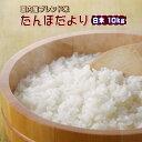 米 10kg お米 白米 安い 訳あり ブレンド米 国内産 ...