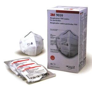 使い捨て式防塵マスク9010-N95(50枚入)折りたためてコンパクトに。