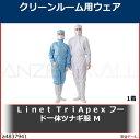 Linet TriApex �ա��ɰ��Υĥʥ��� M FH197C01M 1��