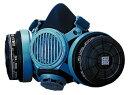 興研 防毒マスク 7191DKG ガスマスク 作業用 防塵マスク 防じんマスク