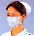 【3M/スリーエム】サージカルマスク 1827J (50枚入) 【大気汚染/粉塵/作業用/医療用/火山灰対策】