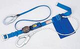 【】【サンコー/タイタン】 一般高所用 安全帯 リーロックS2 SL-505-WDH  【フック掛け替えで命綱が取れない危険を排除】【HLSDU】【RCP】